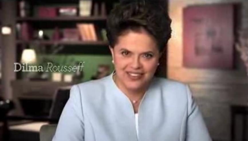 No Errar – Dilma